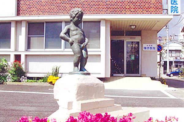 塚原医院外観 1972年 5月
