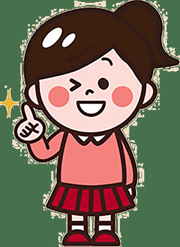 【イラスト】指を立てる女の子